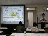 seminar100714_01