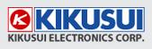 菊水電子工業株式会社