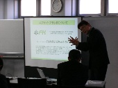 seminar091027_03